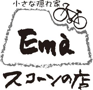 スコーンの店 Ema